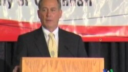 2011-09-20 粵語新聞: 奧巴馬宣佈減赤計劃 共和黨反對