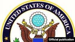 Kosovo/ US embassy