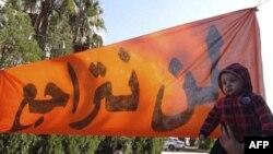 """Humus'daki pankartta rejim karşıtı harekete atfen """"Asla Geri Dönüş Yok"""" yazılı"""