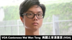 香港中文大學學生會會長區倬僖 (攝影:美國之音湯惠芸)