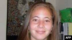马里兰大学教育专业毕业生比安卡.阿尔珀斯坦