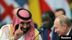 Tổng thống Nga Putin được xếp ngồi cạnh Thái tử Ả Rập Saudi Mohammed bin Salman tại Thượng đỉnh G-20
