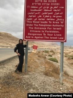 فلسطینی حدود میں داخل ہوتے ہوئے تنبیہی بورڈ