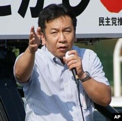 سابق جاپانی ترجمان کی بطور وزیر نامزدگی