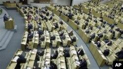 俄罗斯杜马在莫斯科举行会议(资料照片)