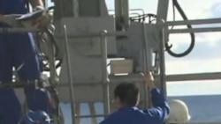 Китайский батискаф опустился на глубину 6 километров