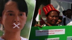 Бирма и качины