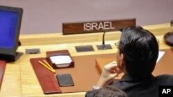 FILE - Israeli U.N. Ambassador Danny Danon is seen during a Security Council debate at U.N. headquarters, in New York, Jan. 17, 2017.