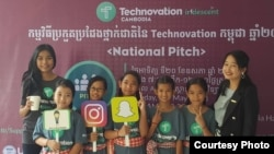 Ung Pechata (third from left) holds Instagram logo with her team members and mentors at the Technovation National Pitch on May 20, 2018. (Courtesy photo)