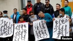 蒙古人在烏蘭巴托蒙古外交部外抗議中國內蒙當局以漢語取代蒙語授課的政策。(2020年8月31日)