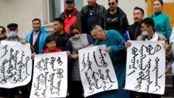 评论:新闻与文化封闭导致中国人缺乏对蒙古人了解