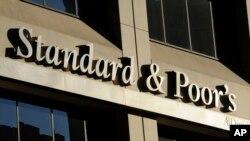 Standard Poors Lawsuit