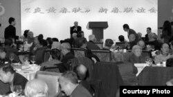 炎黃春秋2月27日新春聯誼會現場(炎黃春秋雜誌網站圖片)