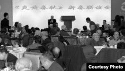 资料照:炎黄春秋2013年2月的新春联谊会现场(炎黄春秋杂志网站图片)