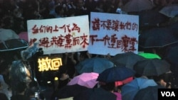 示威者高舉標語要求當局撤回國民教育科