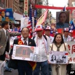 紐約華人慶祝中華民國建國百年國慶