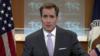 США вислали з країни двох російських дипломатів - Держдеп