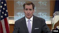 美國國務院發言人約翰柯比 (資料圖片)