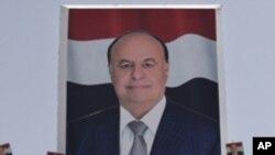 20일 수도 사나에서 단독 대선후보 아베드 랍보 하디 부통령의 지지자들.