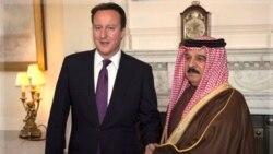 نخست وزیر بریتانیا پادشاه بحرین را به انجام اصلاحات فراخواند