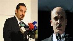 حمایت رهبر جناح نیروهای لبنانی از حریری