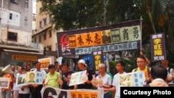 香港支联会在西区警署前聚集前往中联办抗议拘押朱承志(香港支联会图片)