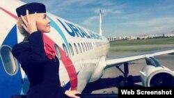 """""""Ural Airlines"""" hava yollarına məxsus təyyarə"""