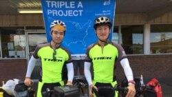 [뉴스 풍경] 한국 대학생, 미 대륙 자전거 횡단하며 위안부 실상 알려