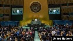 17 Eylül 2019, New York, ABD - Birleşmiş Milletler Genel Merkezi