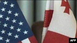 США оказывают помощь в восстановлении экономики Грузии
