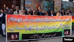بلوچ خواتین کی دہشت گردی میں مدد کے الزام میں گرفتاری کے خلاف کوئٹہ میں احتجاج کیا گیا۔