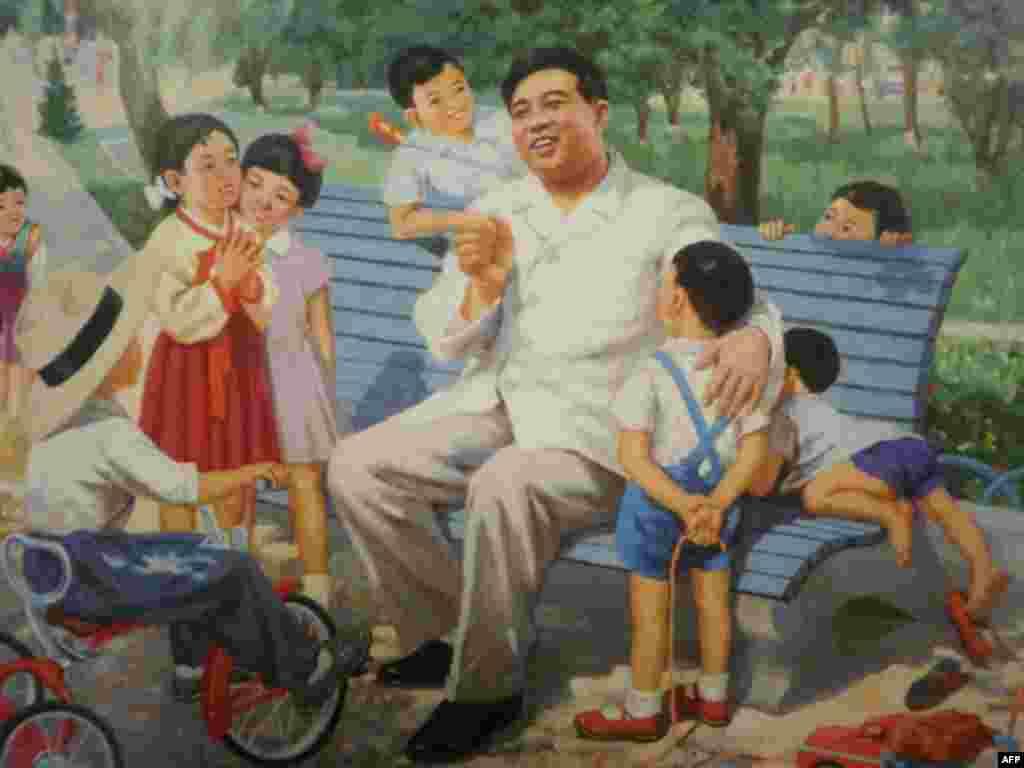 «Великий лидер товарищ Ким Ир Сен с детьми», 1963