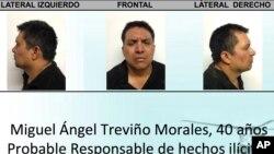 Trùm băng đảng ma túy Zetas khét tiếng Miguel Angel Trevino (Ảnh: Bộ Nội vụ Mexico)