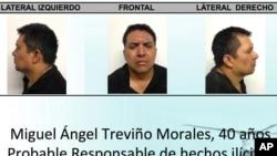 Retratos de frente y de perfil de Miguel Angel Treviño Morales, el peligro líder de los Zetas capturado el lunes en México.