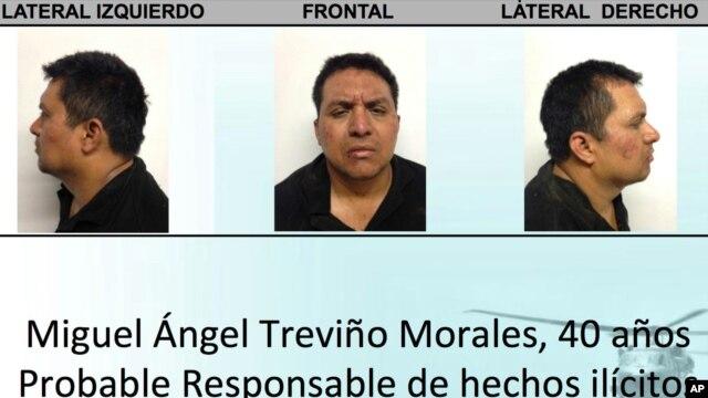 Міґель Анхель Тревіньо Моралес