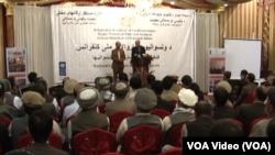 د افغانستان د ښاروالانو ملي کنفرانس