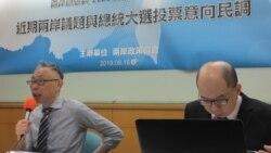 台最新民调:政府是否应对香港情势有更积极作为?民众看法两极