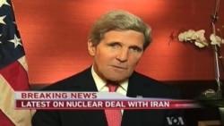 Kerry: Iran Nuke Deal a Good First Step
