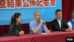 台湾高雄市长韩国瑜2019年7月15日出席国民党初选民意调查结构公布记者会。(美国之音林枫拍摄)