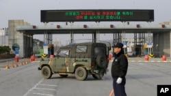 İki Korenin ortak sanayi bölgesi Kaesong'un giriş kapısı
