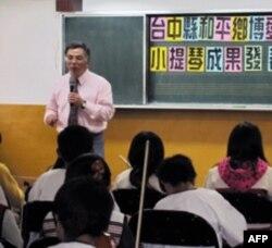 小提琴教学项目发起人 邱垂堂 教授