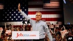 Bivši guverner Floride, Džeb Buš zvaničnio objavio ulazak u predsedničku trku, Majami 15. jun 2015.