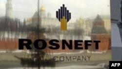 Rusiyanın Rosneft şirkəti
