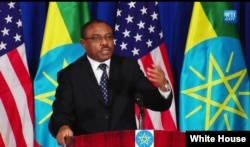 Ethiopian Prime Minister Hailemariam Desalegn delivers remarks during a joint press conference with U.S. President Barack Obama in Addis, Ababa, Ethiopia, July 17, 2015.