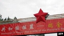 ԱՄՆ-ը եւ Չինաստանը բանակցում են մարդու իրավաունքների շուրջ