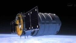 Частный космический грузовик Cygnus вылетел к МКС