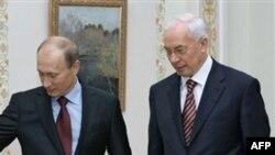 Україна і Росія констатують відсутність розбіжностей