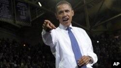 Εκστρατεία Ομπάμα για Δημοκρατικούς υποψήφιους
