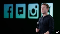 Facebook CEO Mark Zuckerberg talks about Instagram's new video feature, Menlo Park, California, June 20, 2013.