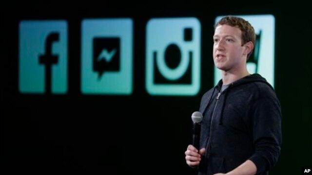 Facebook CEO Mark Zuckerberg talks about Instagram's new video feature, Menlo Park, California, June 20, 2013.